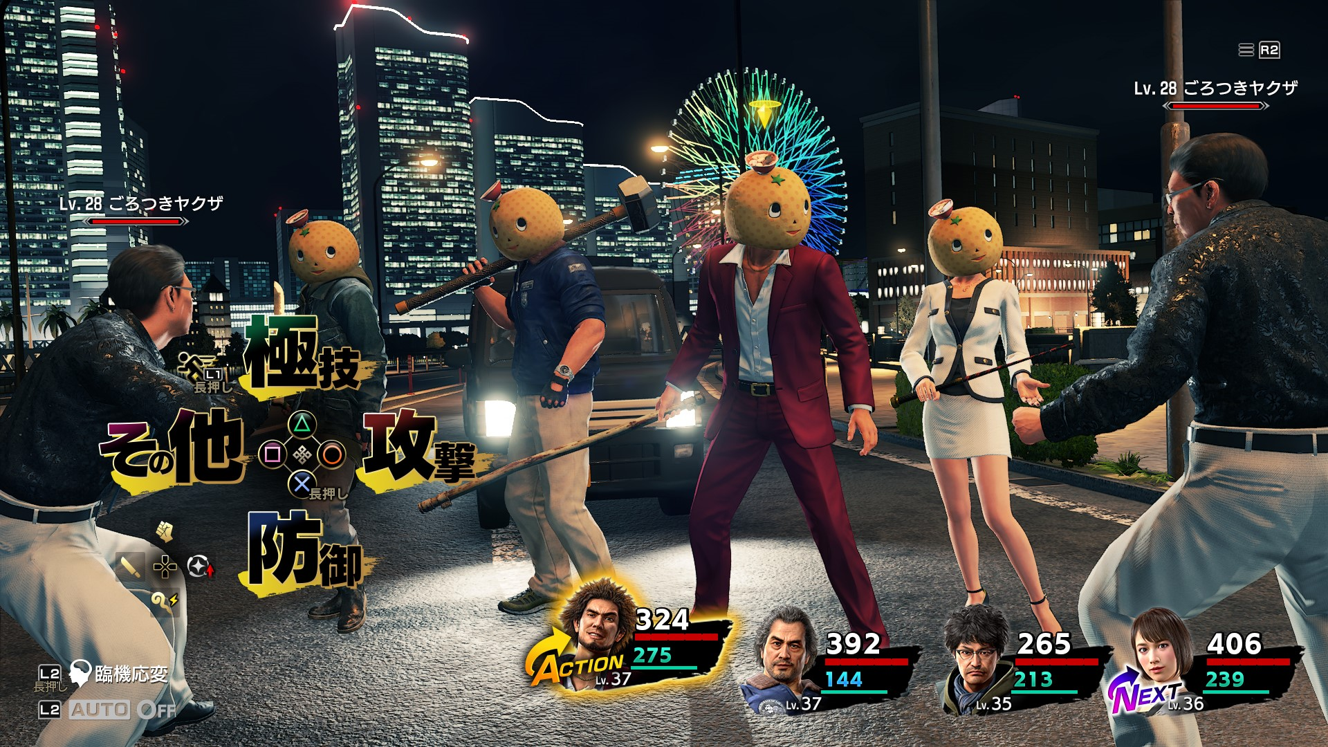 Yakuza Like A Dragon Details Free And Paid Dlc Rpg Site Like a dragon's main story progression, with a handful being revealed on. yakuza like a dragon details free and