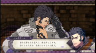 Fire-Emblem-Three-Houses_20200116_06.png
