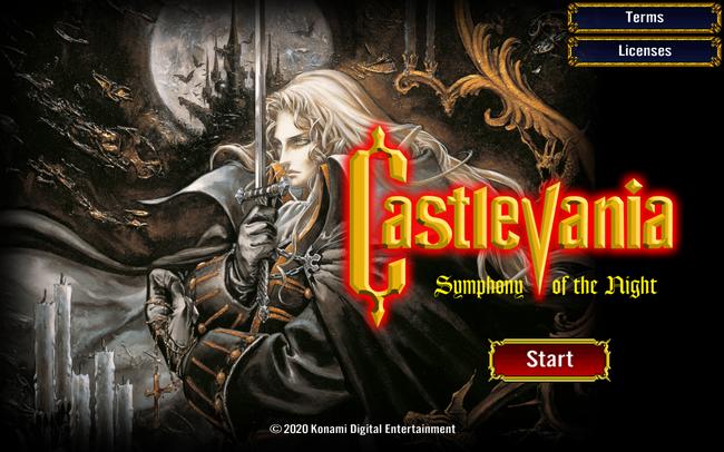 Castlevania-SotN_Mobile_01.png