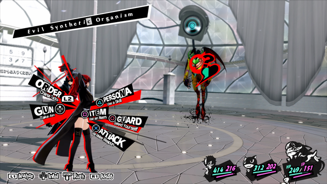 Persona-5-Royal_Review-Capture_11.png