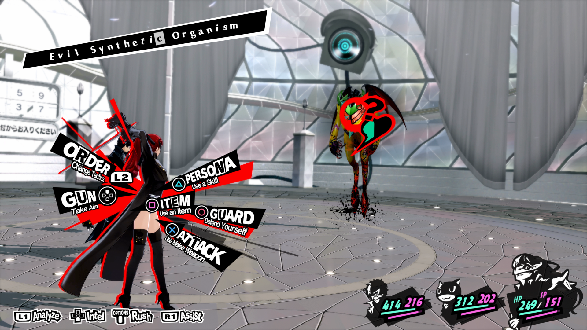 Persona 5 Royal Review Rpg Site