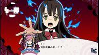 Shoujo-Jigoku-no-Doku-Musume_20200319_16.jpg