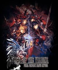 War of the visions box
