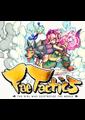 Fae tactics box