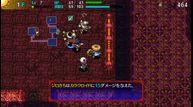Shiren-the-Wanderer-5plus-Switch_200326_03.jpg
