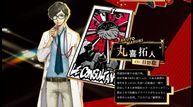Persona 5 royal takuto maruki confidant guide cooperation new arcana councillor