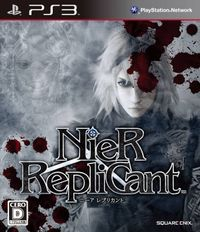 Nier replicant box ps3