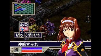 sakura-wars-feature_007.jpg