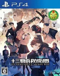13 sentinels aegis rim ps4 box jp