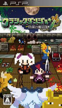 Cladun box jp
