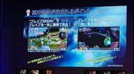 Dissidia-Arcade_reupload_event_02.jpg