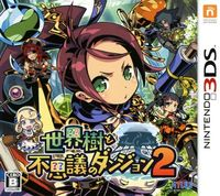 Etrian mystery dungeon 2 box