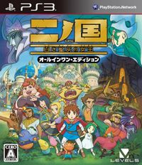 Ni no kuni box ps3 jp