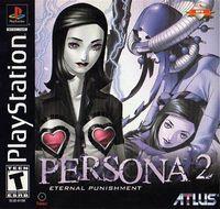 Persona 2 eternal punishment psx box