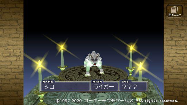 Monster-Rancher_port_update_200427.jpg
