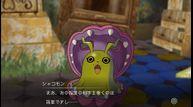 Digimon-Survive_20200430_23.jpg