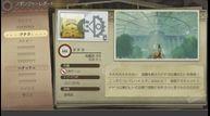 Xenoblade-Chronicles-Definitive-Edition_20200526_22.jpg
