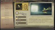 Xenoblade-Chronicles-Definitive-Edition_20200526_24.jpg
