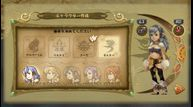Final-Fantasy-Crystal-Chronicles-Remastered-Edition_20200610_15.jpg