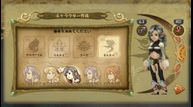 Final-Fantasy-Crystal-Chronicles-Remastered-Edition_20200610_16.jpg