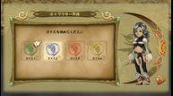 Final-Fantasy-Crystal-Chronicles-Remastered-Edition_20200610_17.jpg