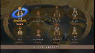 Final-Fantasy-Crystal-Chronicles-Remastered-Edition_20200610_19.jpg