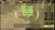 Final-Fantasy-Crystal-Chronicles-Remastered-Edition_20200610_26.jpg