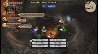 Final-Fantasy-Crystal-Chronicles-Remastered-Edition_20200610_34.jpg