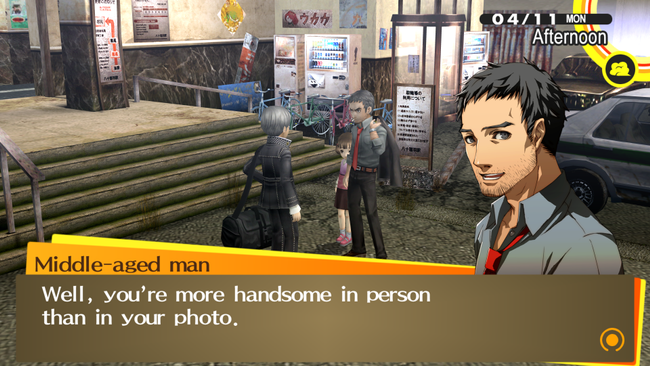 Persona-4-Golden_Compare-PC_03.png