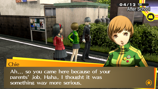 Persona-4-Golden_Compare-PC_05.png