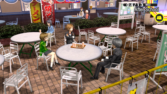 Persona-4-Golden_Compare-PC_07.png