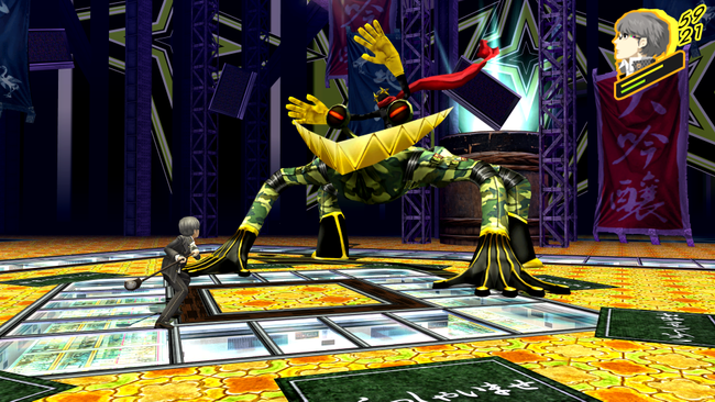 Persona-4-Golden_Compare-PC_09.png