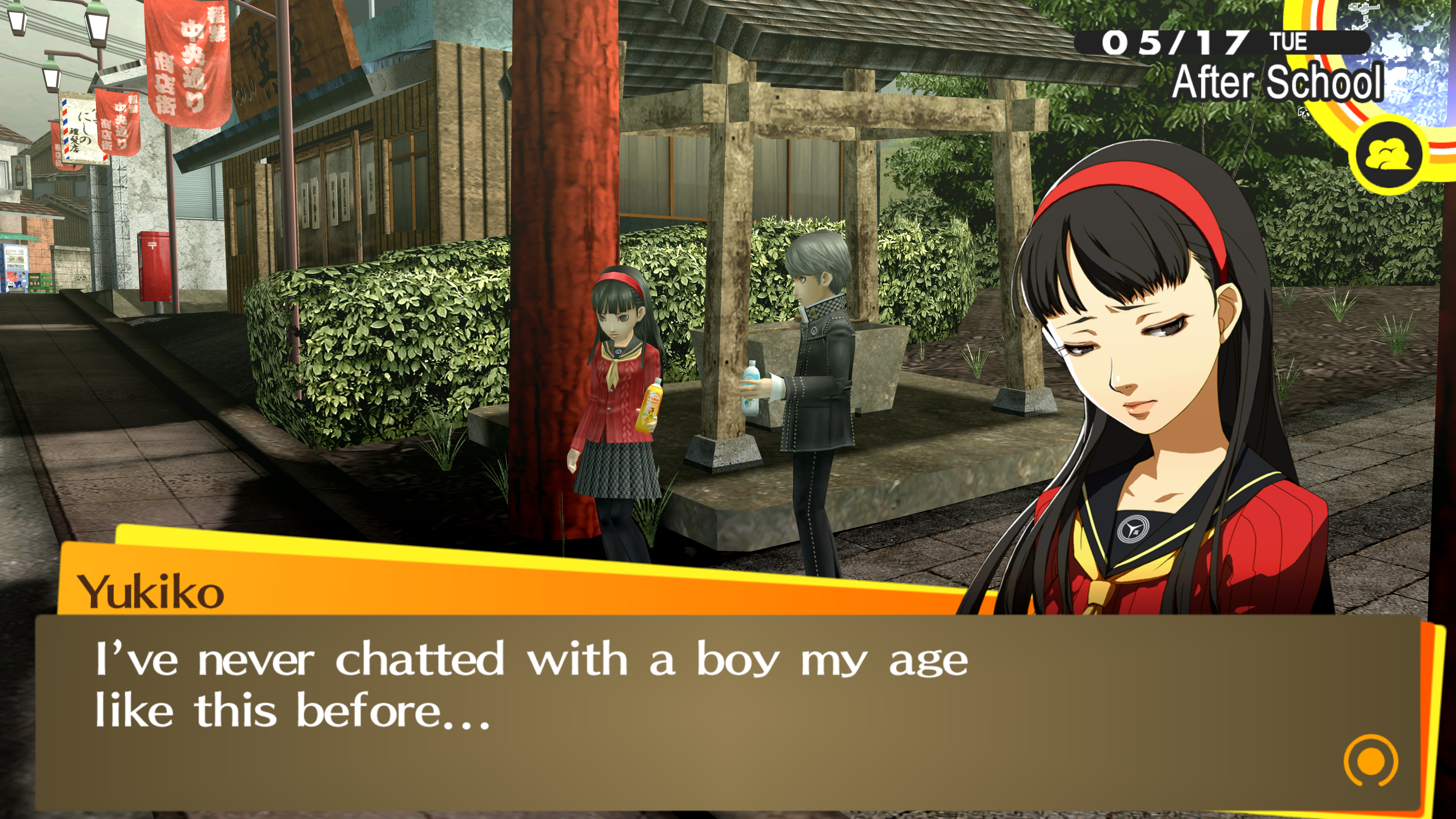 Persona 4 Golden Steam Port Announced, Released Immediately