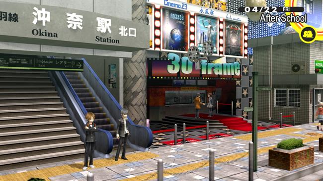 Persona-4-Golden-PC_Social-Stats.png