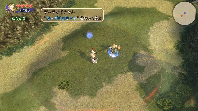 Final-Fantasy-Crystal-Chronicles-Remastered-Edition_2020015_17.jpg