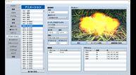 RPG-Maker-MZ_20200716_02.jpg