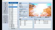 RPG-Maker-MZ_20200716_03.jpg