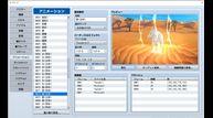 RPG-Maker-MZ_20200716_04.jpg