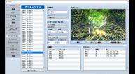 RPG-Maker-MZ_20200716_05.jpg