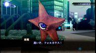 shin_megami_tensei_iii_hd_remaster_switch_07202020_01.jpg