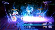 shin_megami_tensei_iii_hd_remaster_switch_07202020_02.jpg