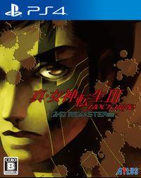 Shin megami tensei iii nocturne hd remaster box ps4 jp