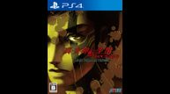 Shin-Megami-Tensei-III-Nocturne-HD-Remaster_Box-PS4-JP.jpg