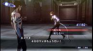Shin-Megami-Tensei-III-Nocturne-HD-Remaster_20200721_02.jpg