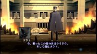 Shin-Megami-Tensei-III-Nocturne-HD-Remaster_20200721_03.jpg