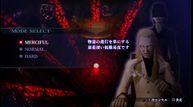 Shin-Megami-Tensei-III-Nocturne-HD-Remaster_20200721_04.jpg