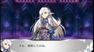 Savior-of-Sapphire-Wings_20200805_02.jpg