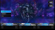 Savior-of-Sapphire-Wings_20200805_04.jpg