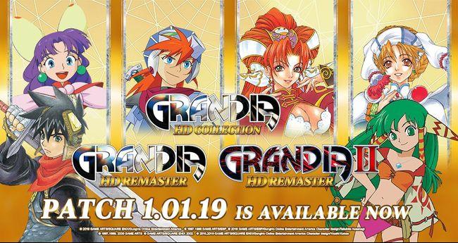 Grandia-HD_Sept2020-Patch.jpg