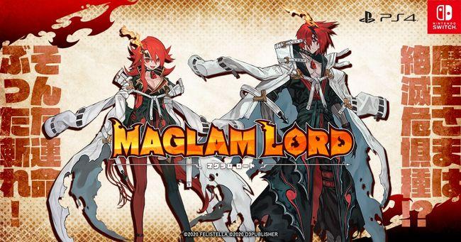 Maglam_Lord-reveal_artwork.jpg
